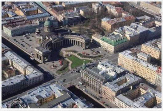 St Petersburg WIth A Birds Eye Aerial View