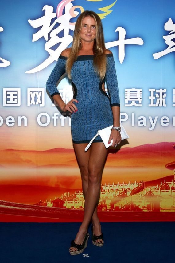 Daniela Hantuchova At China Open Player Party